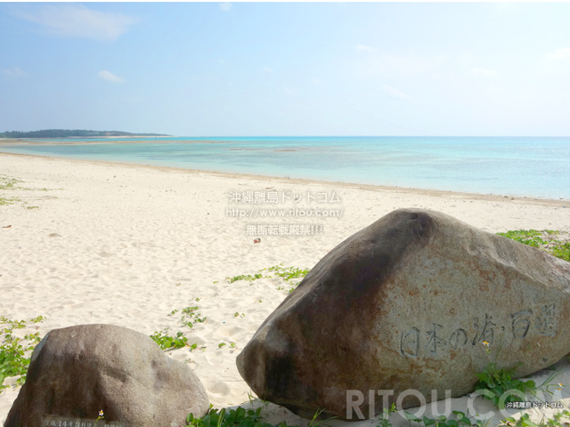 久米島のイーフビーチ