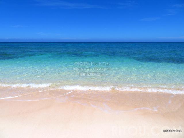 与論島の品覇海岸