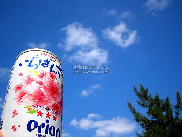 オリオンビールいちばん桜缶(与論島の壁紙/写真)