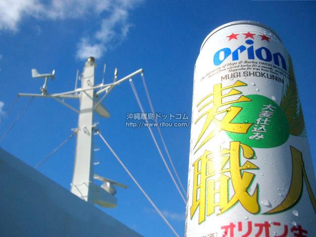 金色に輝くオリオンビール缶(渡嘉敷島の壁紙/写真)