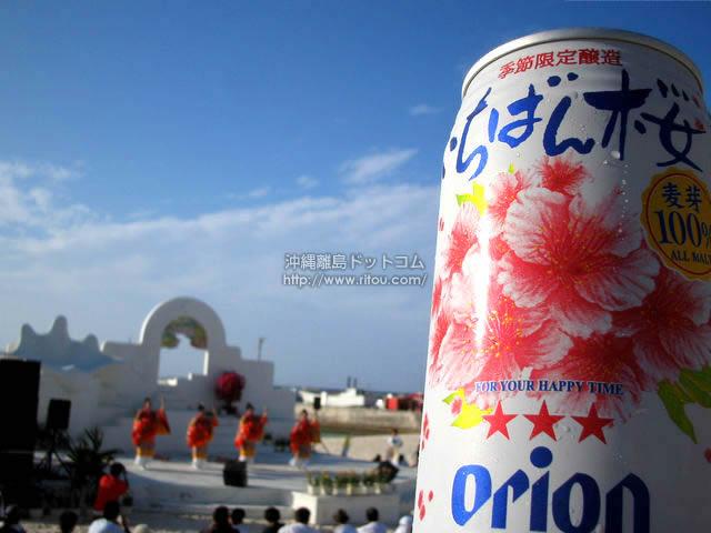 ヨロンマラソン完走パーティの宴(与論島の壁紙/写真)