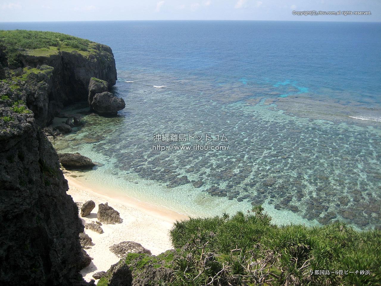 与那国島〜6畳ビーチ砂浜