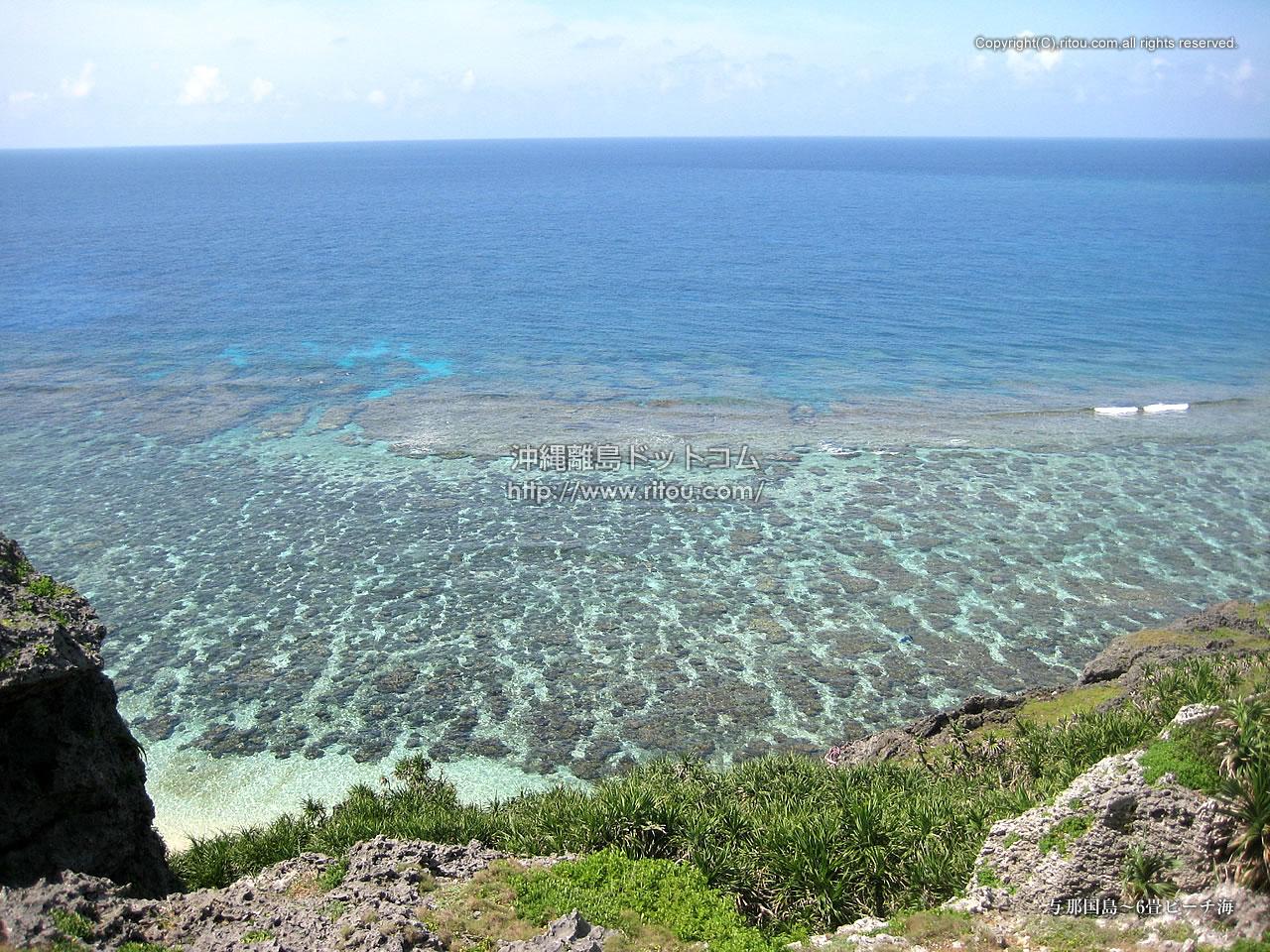 与那国島〜6畳ビーチ海