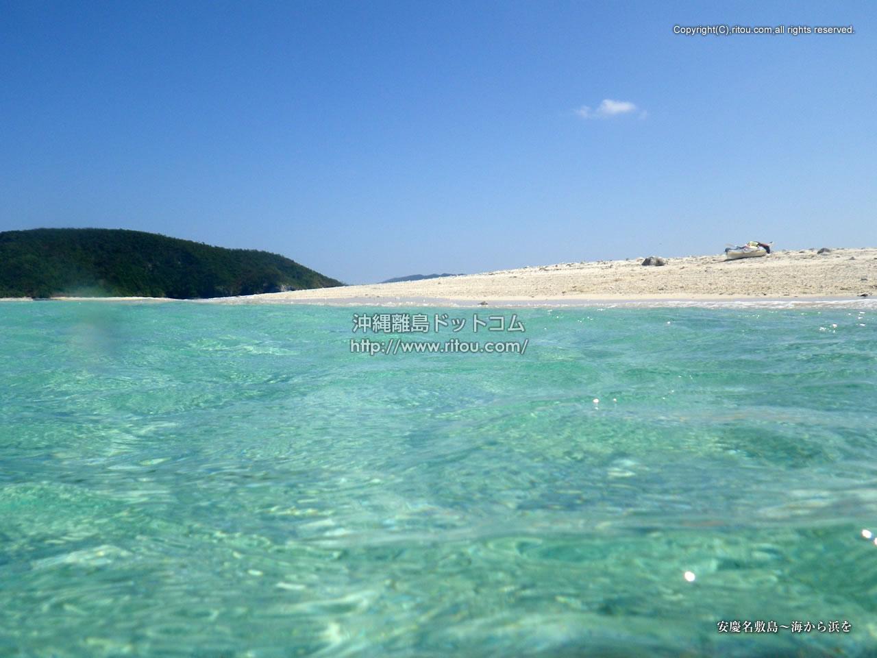 安慶名敷島〜海から浜を