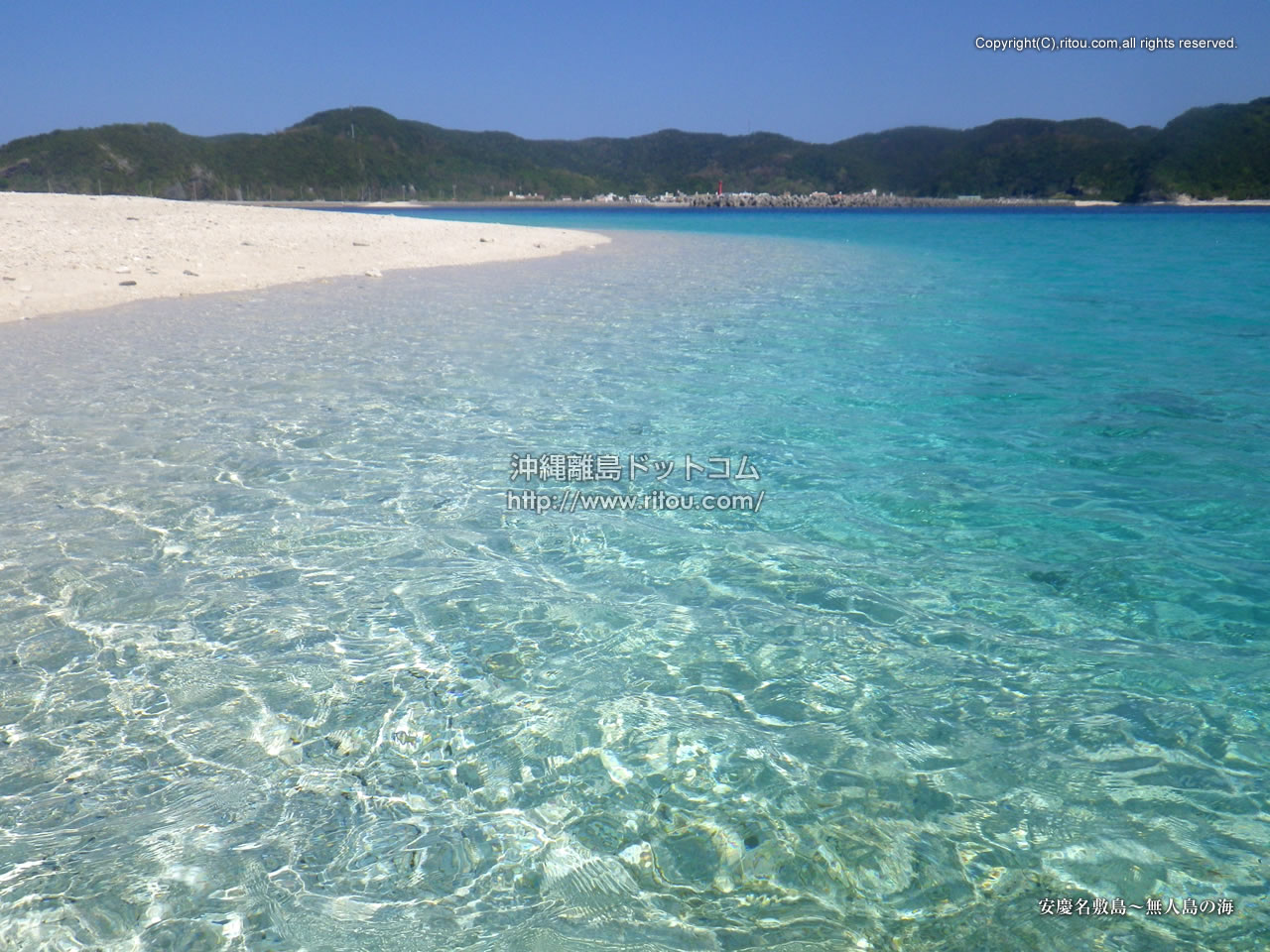 安慶名敷島〜無人島の海