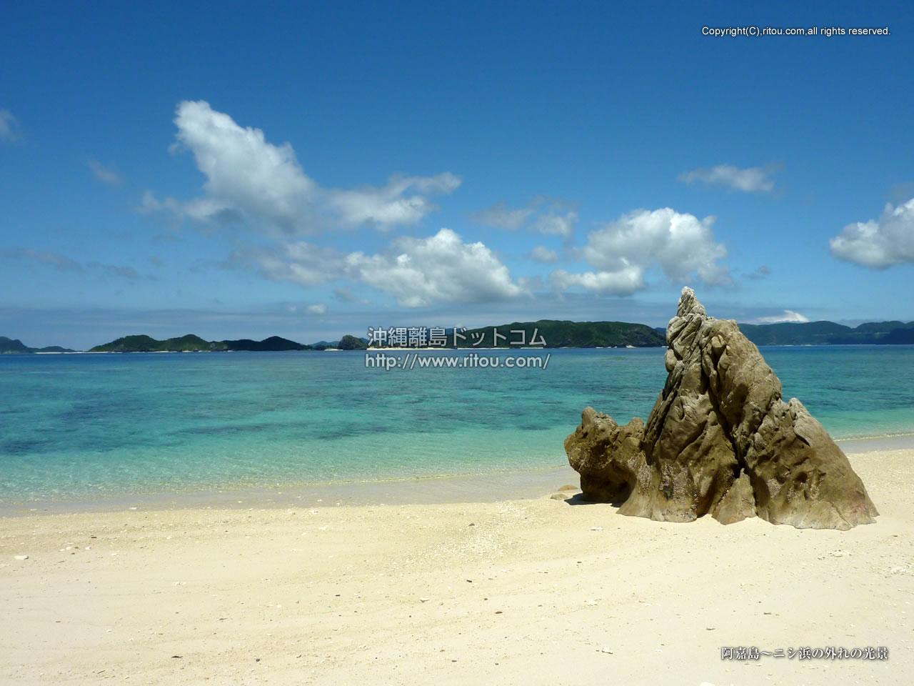 阿嘉島〜ニシ浜の外れの光景