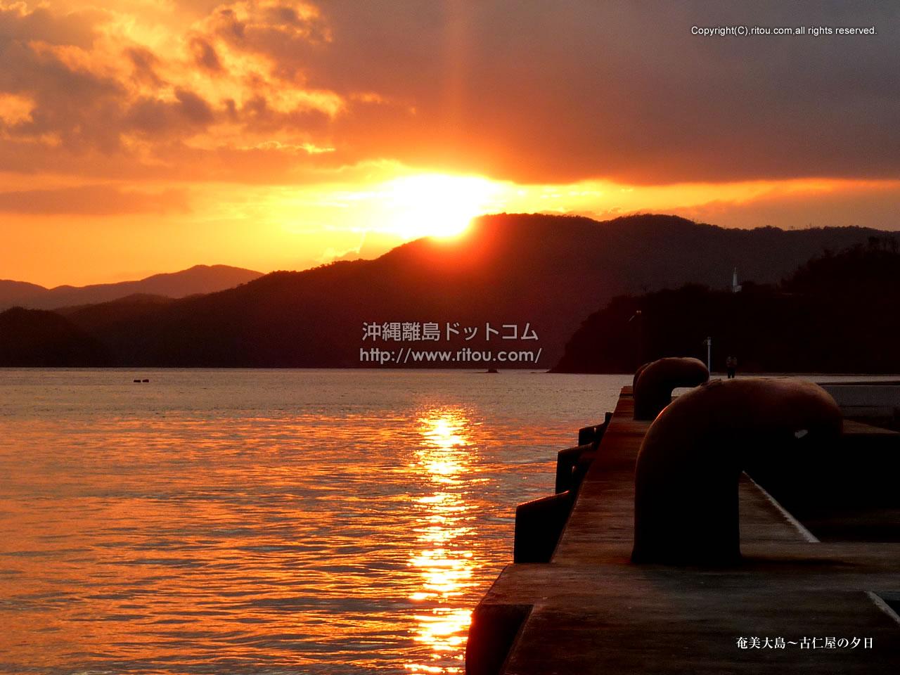 奄美大島〜古仁屋の夕日