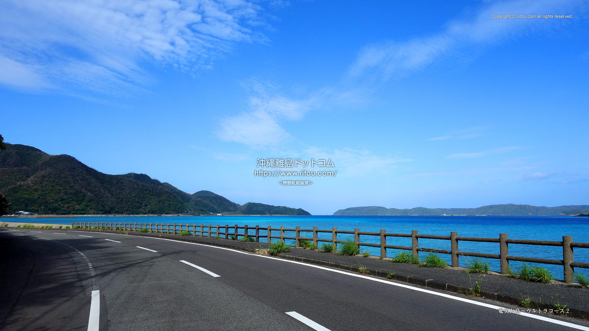 奄美大島〜奄美ハナハナウルトララン・コース2