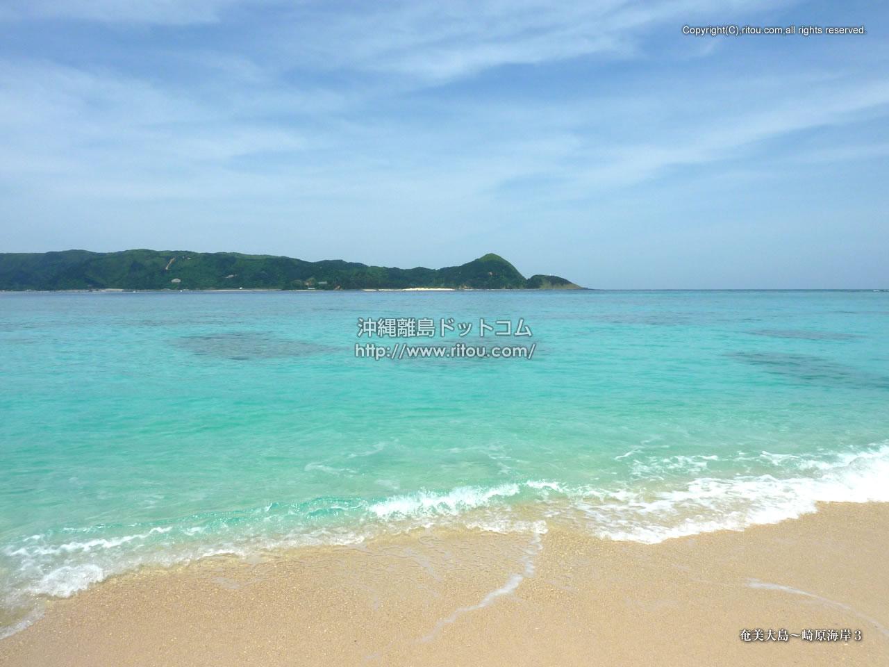 奄美大島〜崎原海岸3