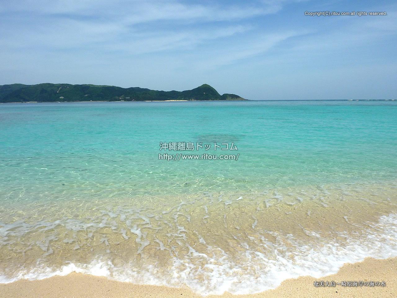 奄美大島〜崎原海岸の海の水