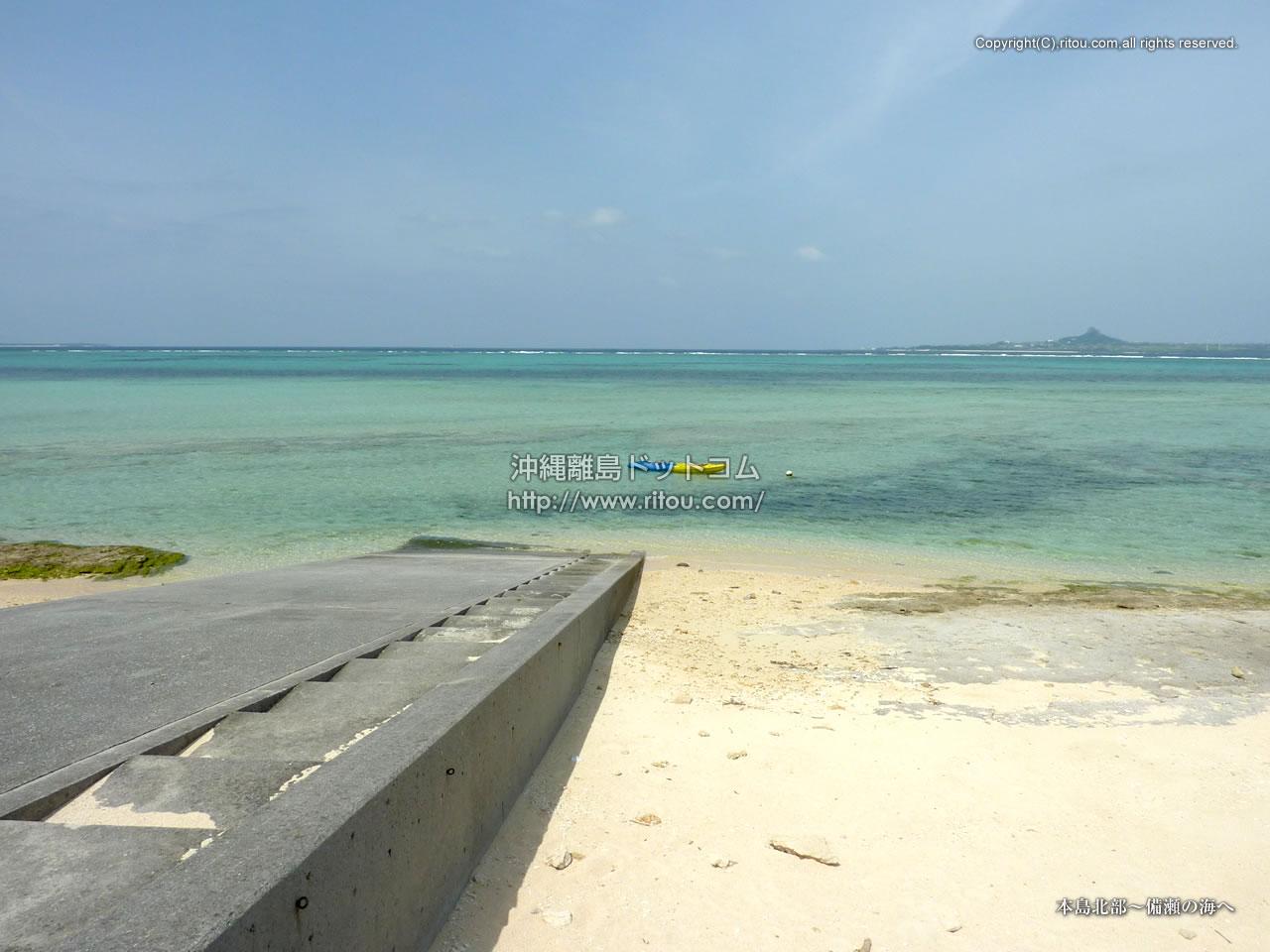 本島北部〜備瀬の海へ