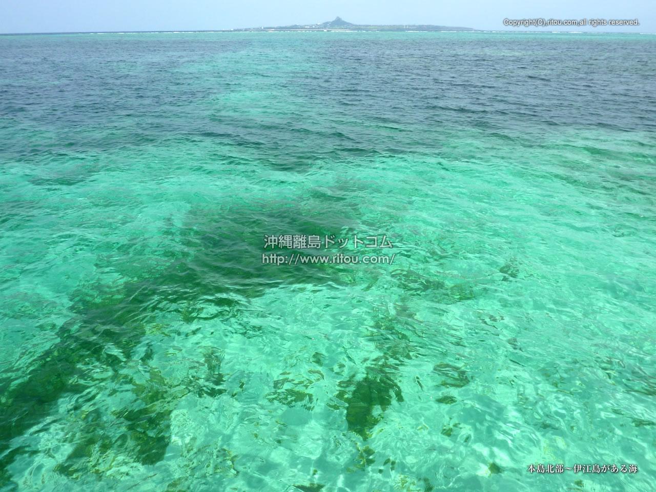 本島北部〜伊江島がある海