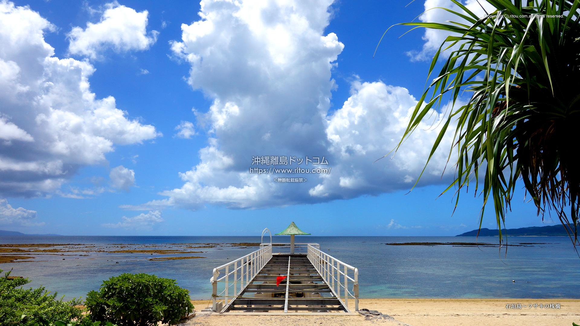 石垣島〜フサキの桟橋