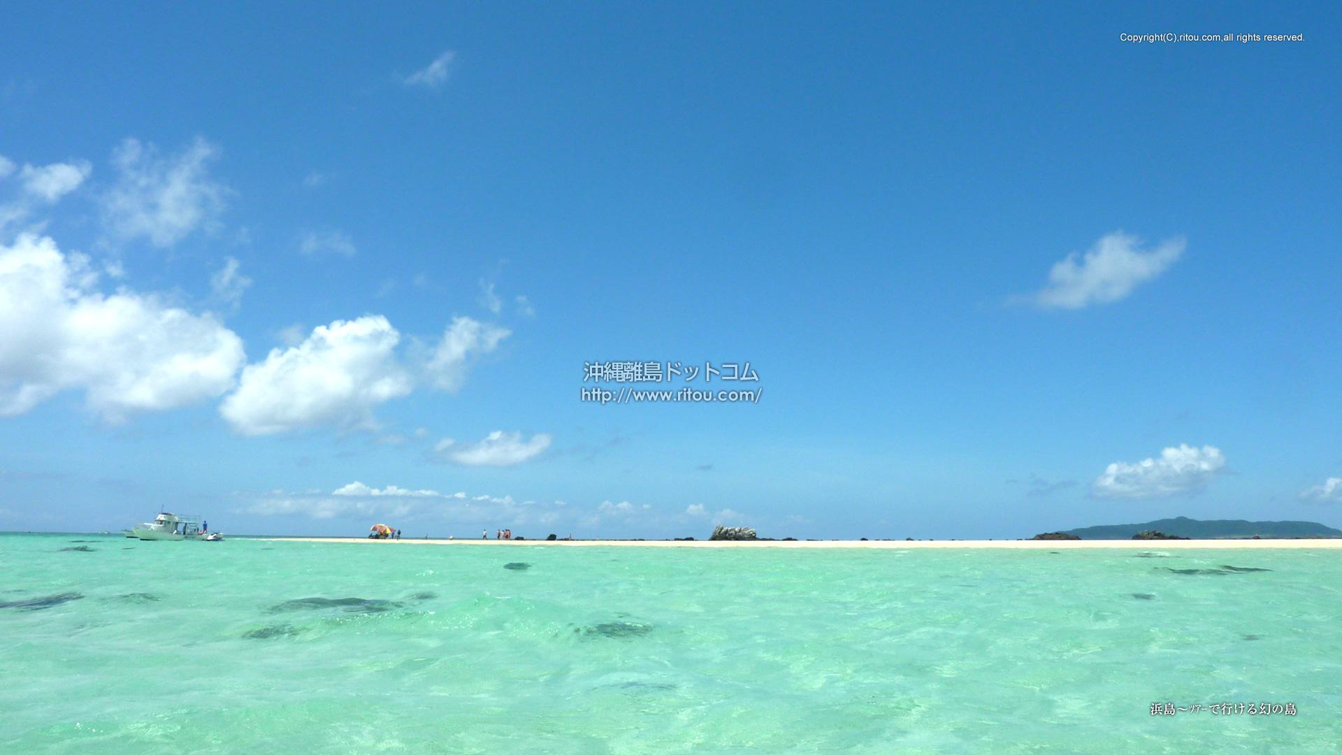 浜島〜ツアーで行ける幻の島
