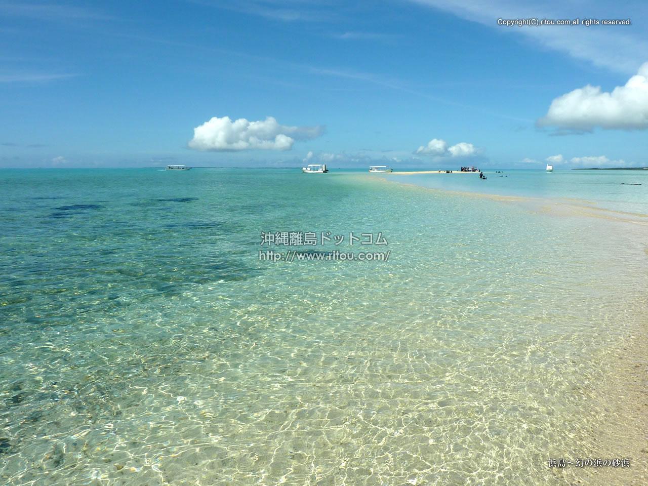 浜島〜幻の浜の砂浜