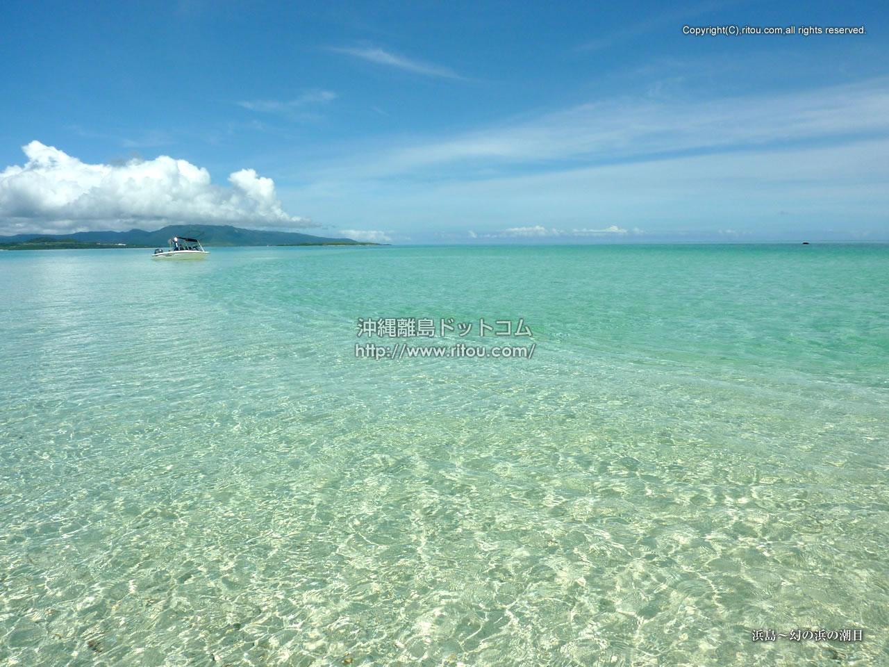 浜島〜幻の浜の潮目