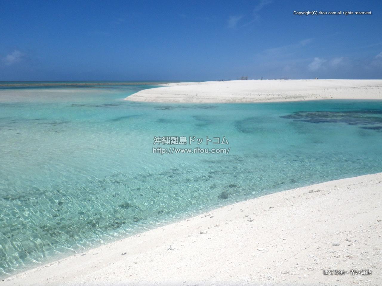 はての浜〜青い海峡
