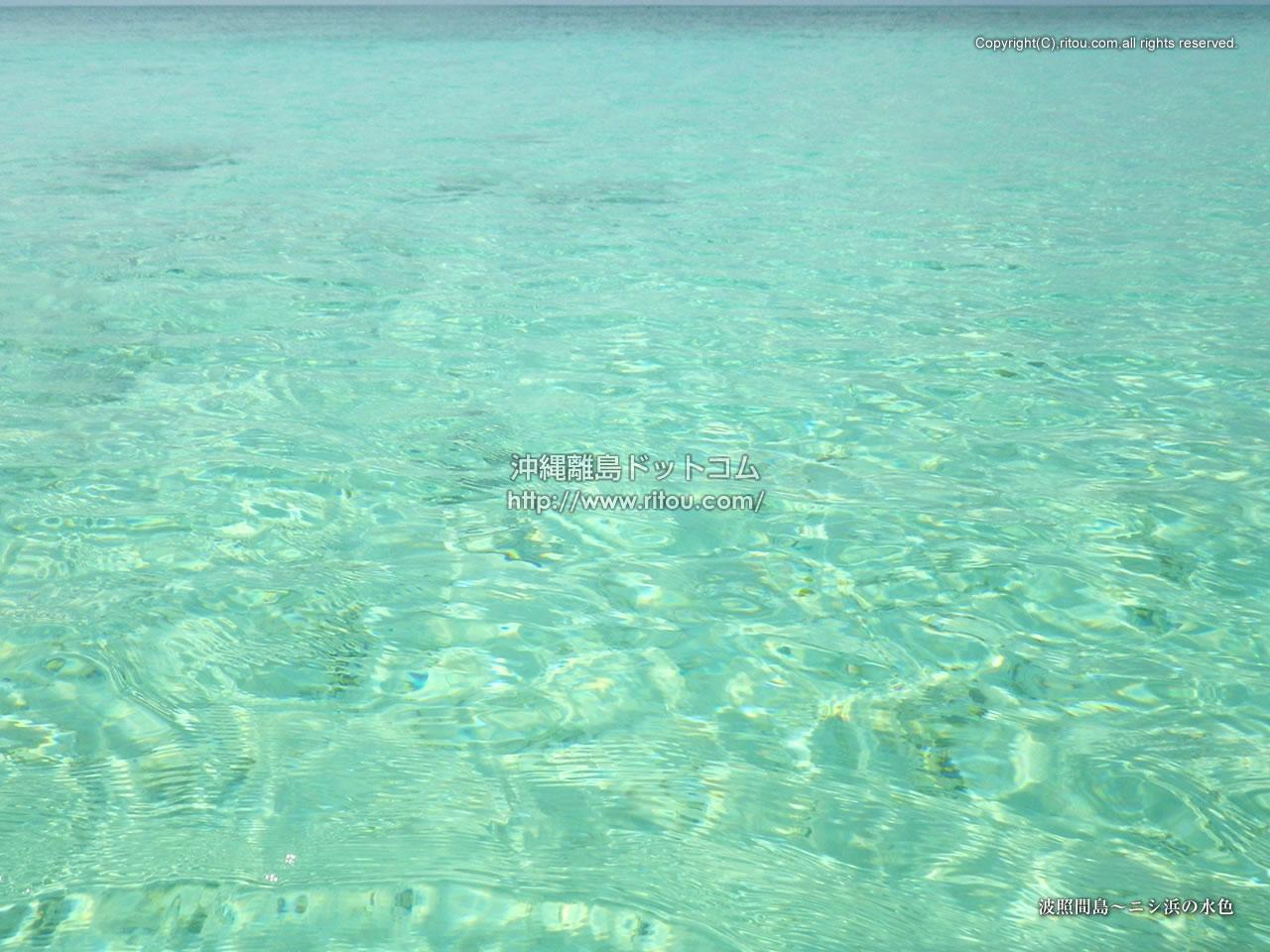 波照間島〜ニシ浜の水色