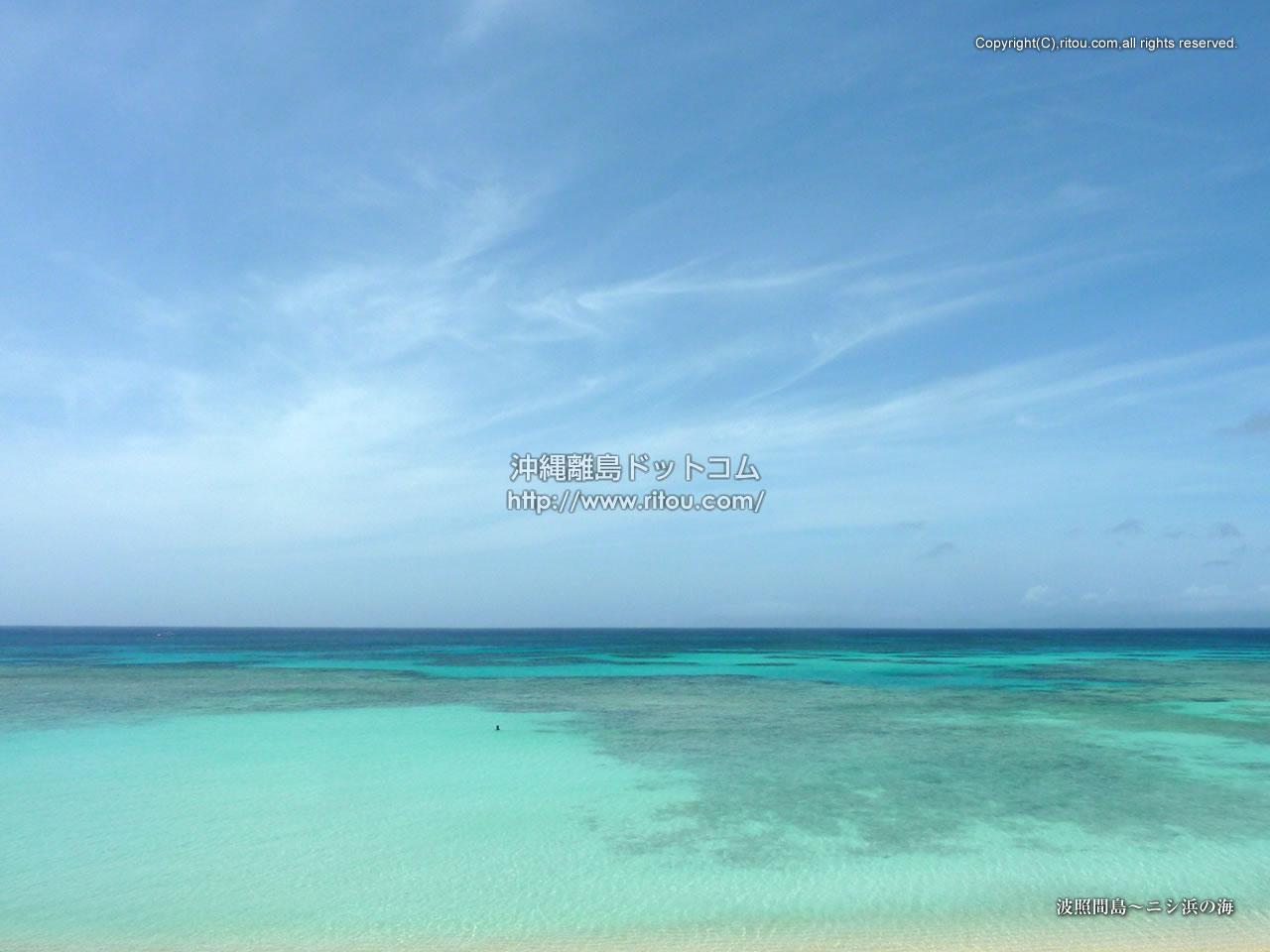 波照間島〜ニシ浜の海