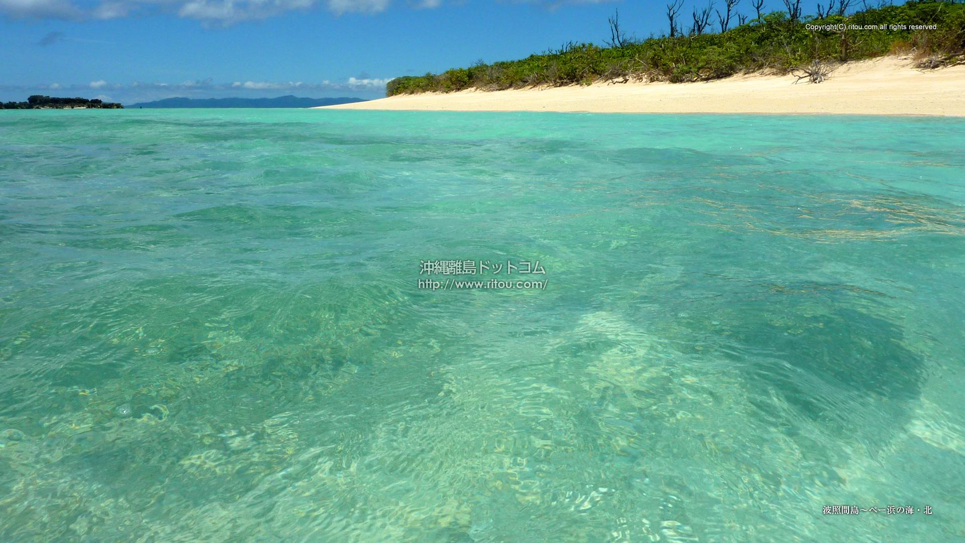 波照間島〜ペー浜の海・北