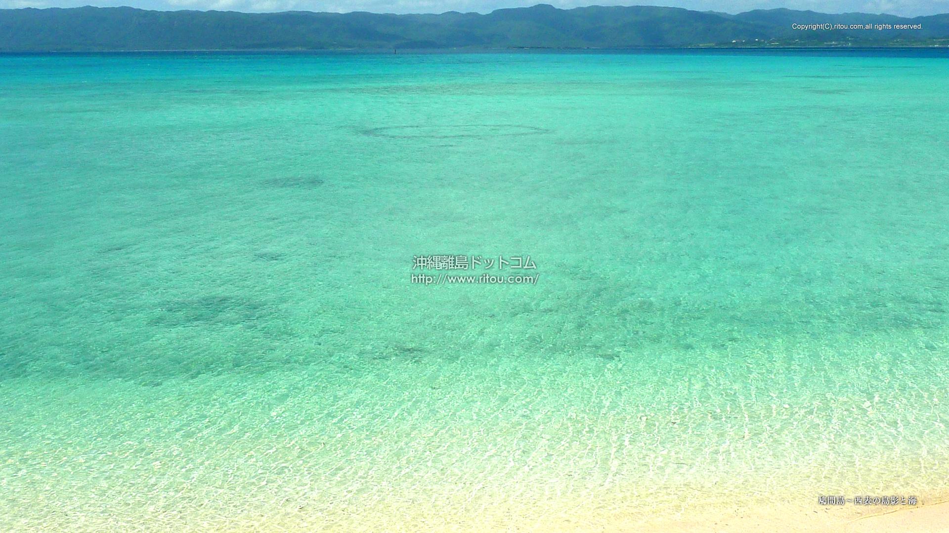 鳩間島〜西表の島影と海