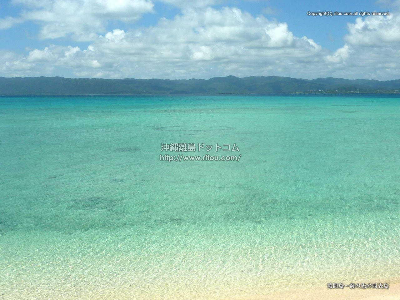 鳩間島〜海の先の西表島