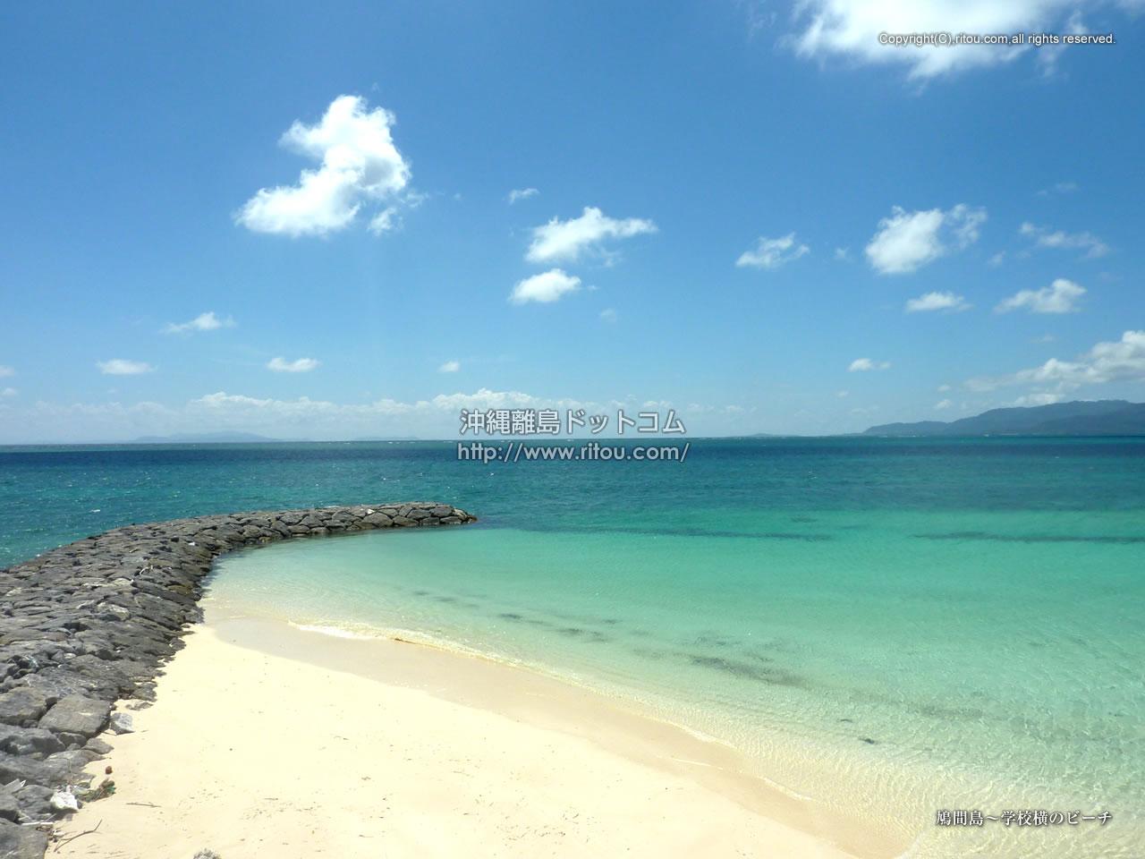 鳩間島〜学校横のビーチ