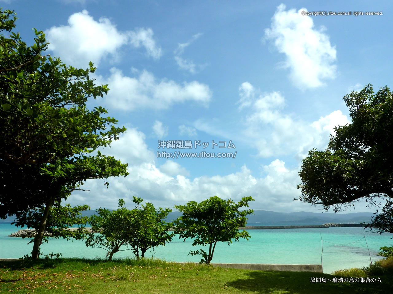 鳩間島〜瑠璃の島の集落から