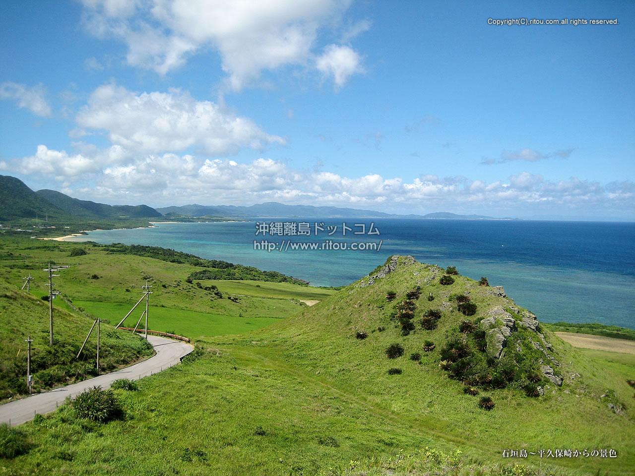 石垣島〜平久保崎からの景色