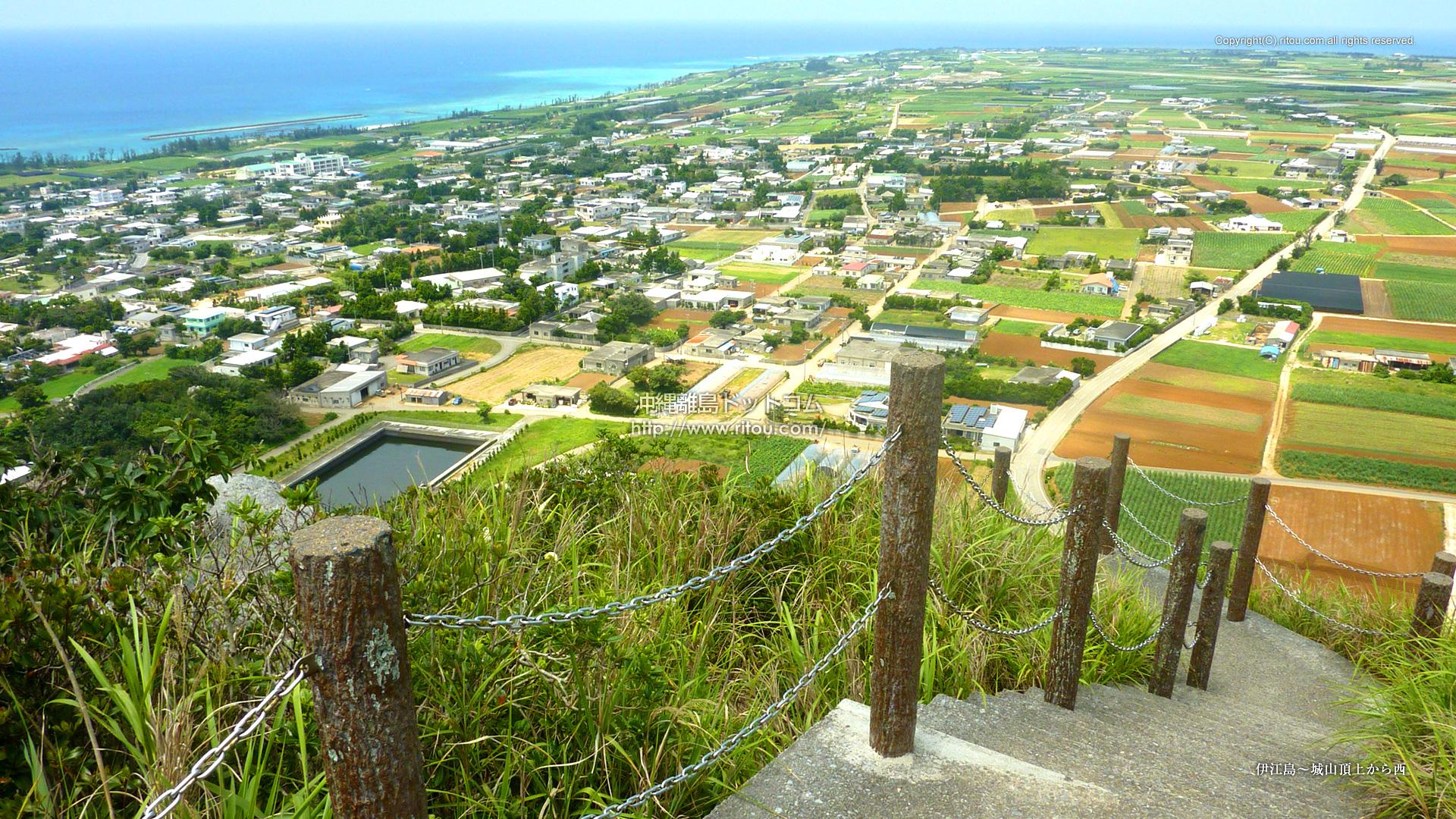 伊江島〜城山頂上から西