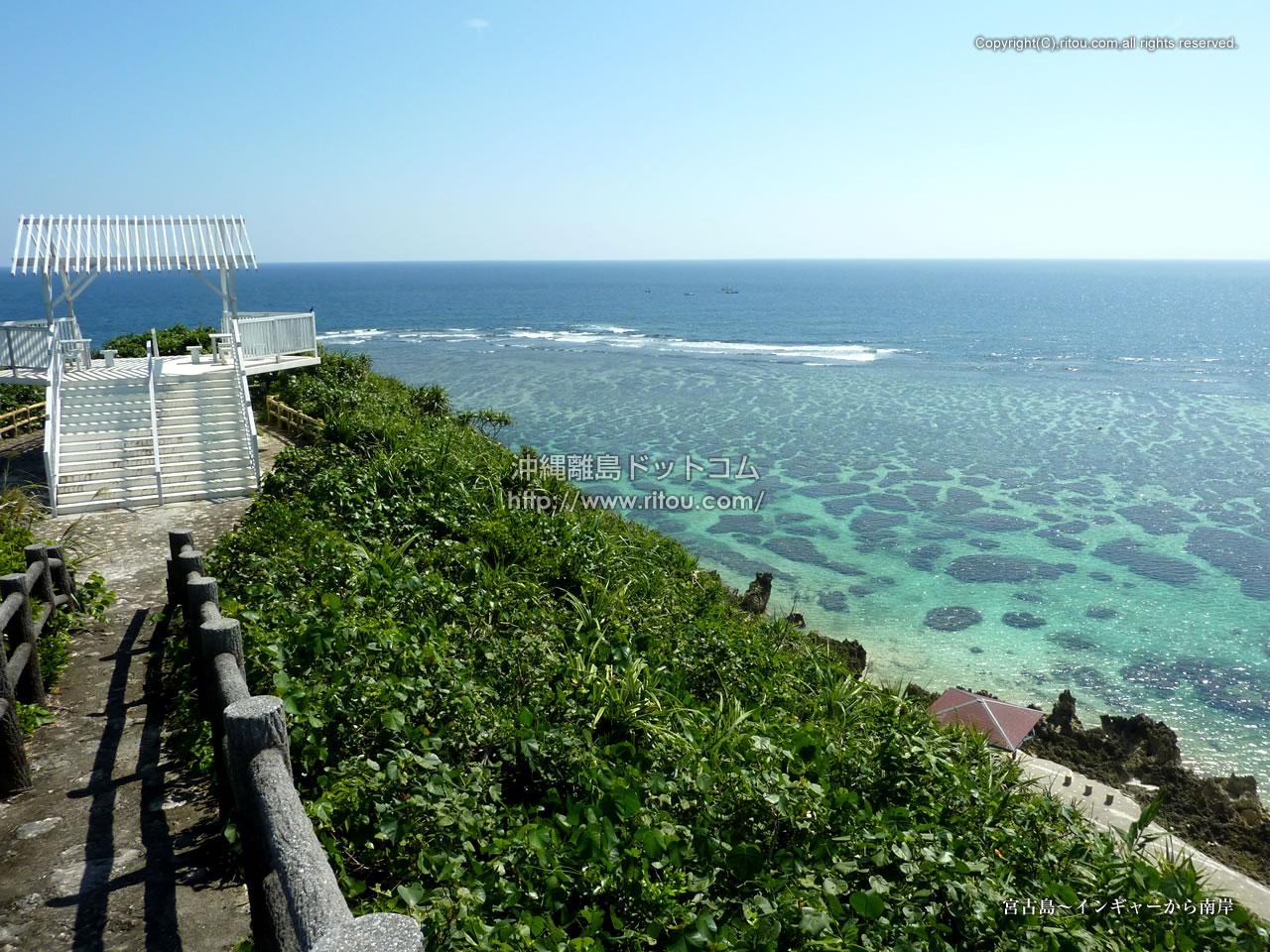宮古島〜インギャーから南岸