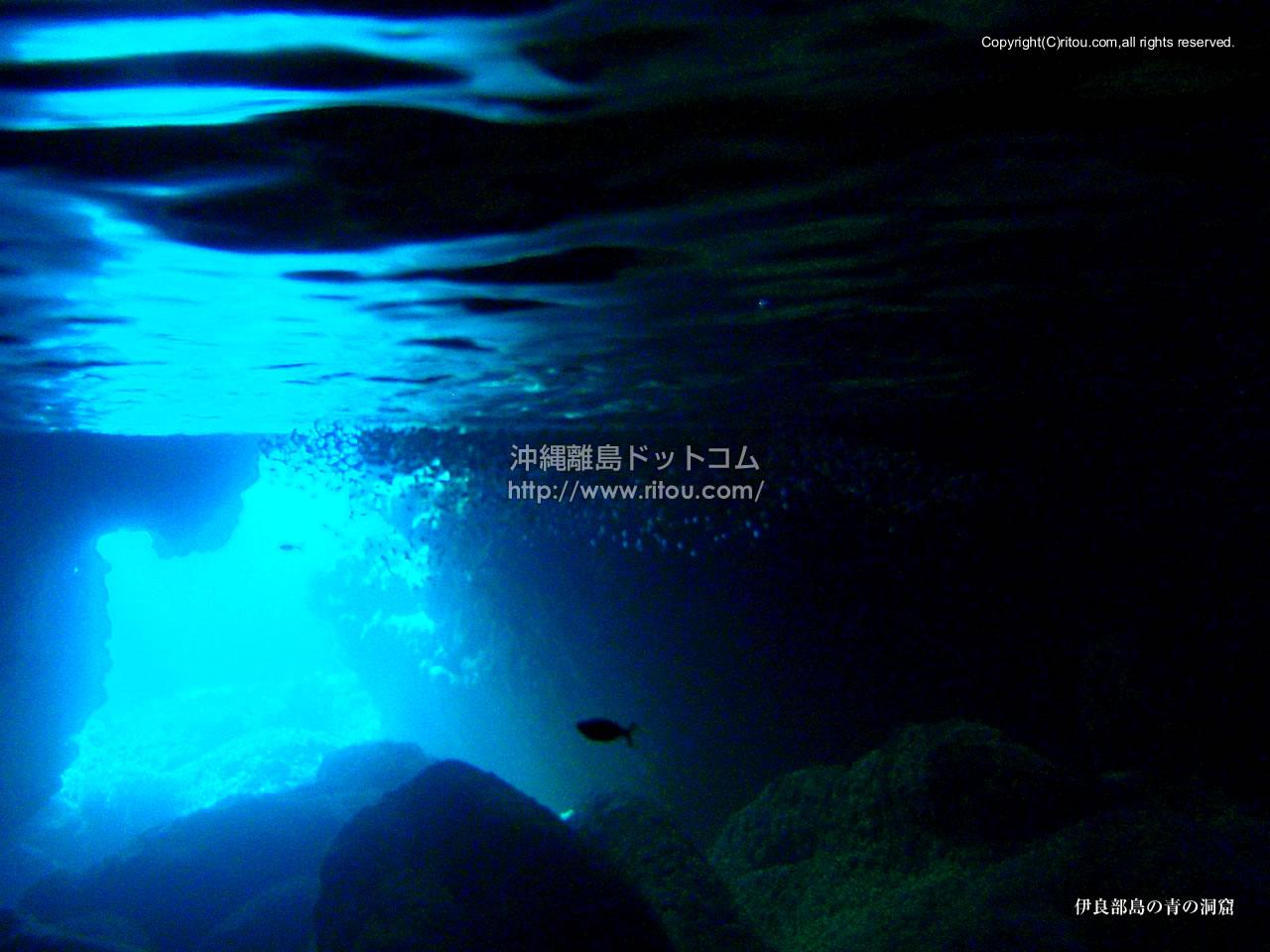 伊良部島〜青の洞窟