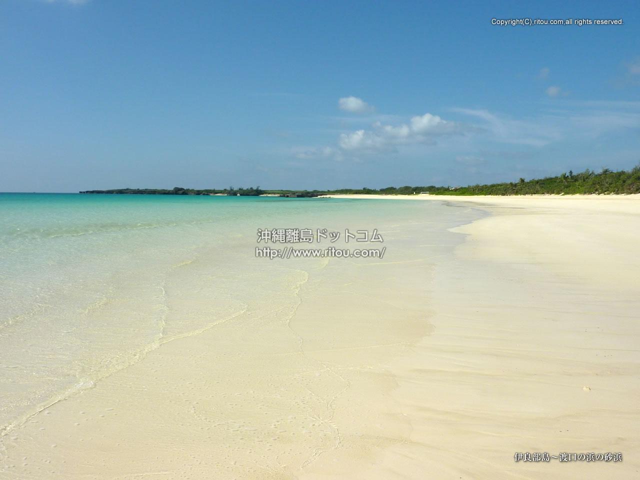 伊良部島〜渡口の浜の砂浜