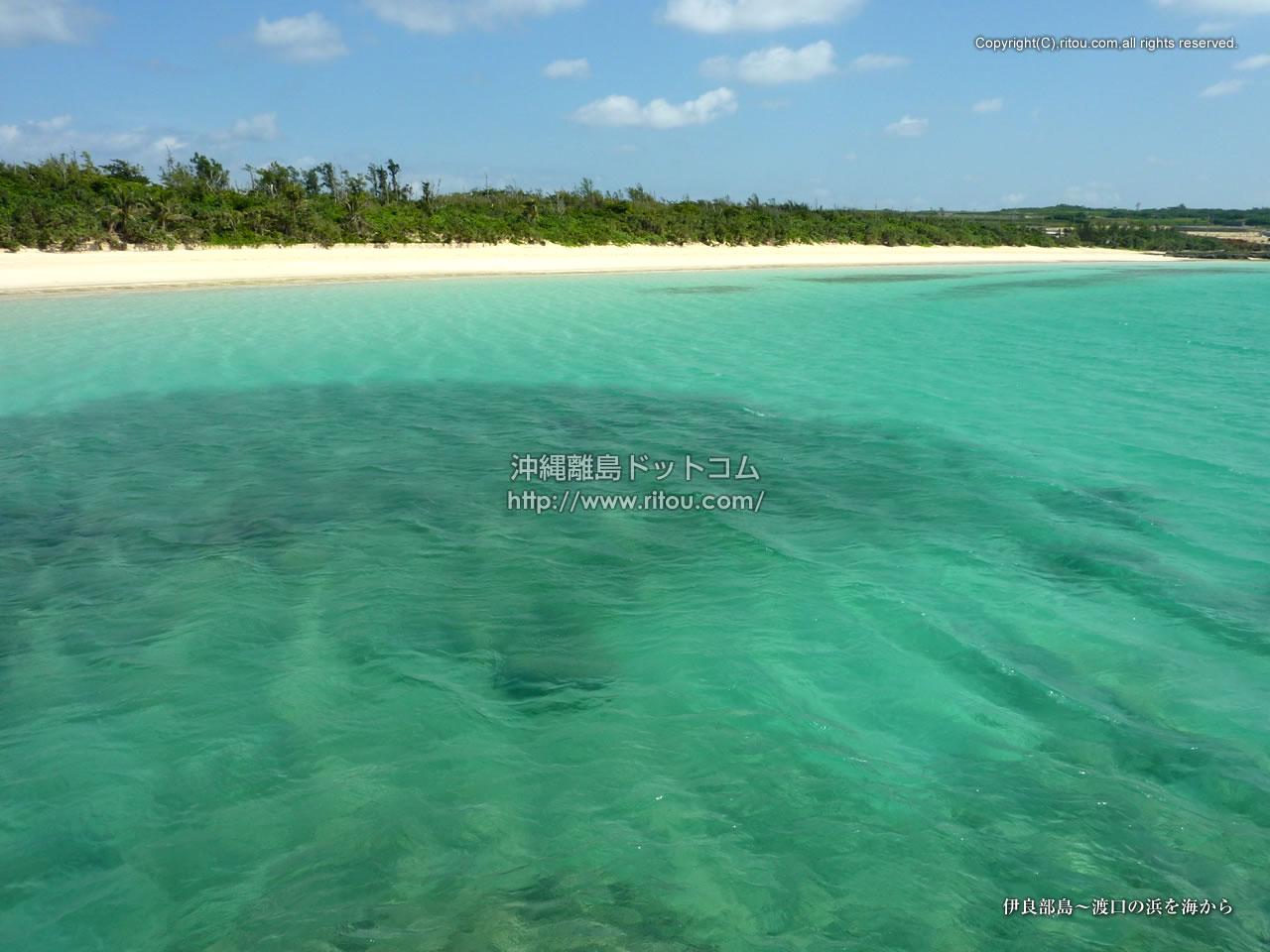 伊良部島〜渡口の浜を海から