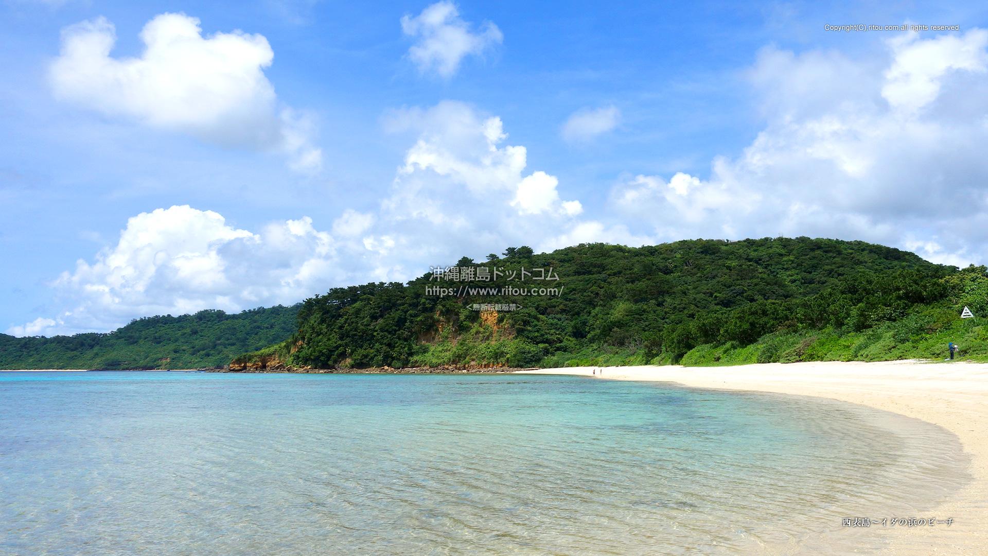 西表島〜イダの浜のビーチ