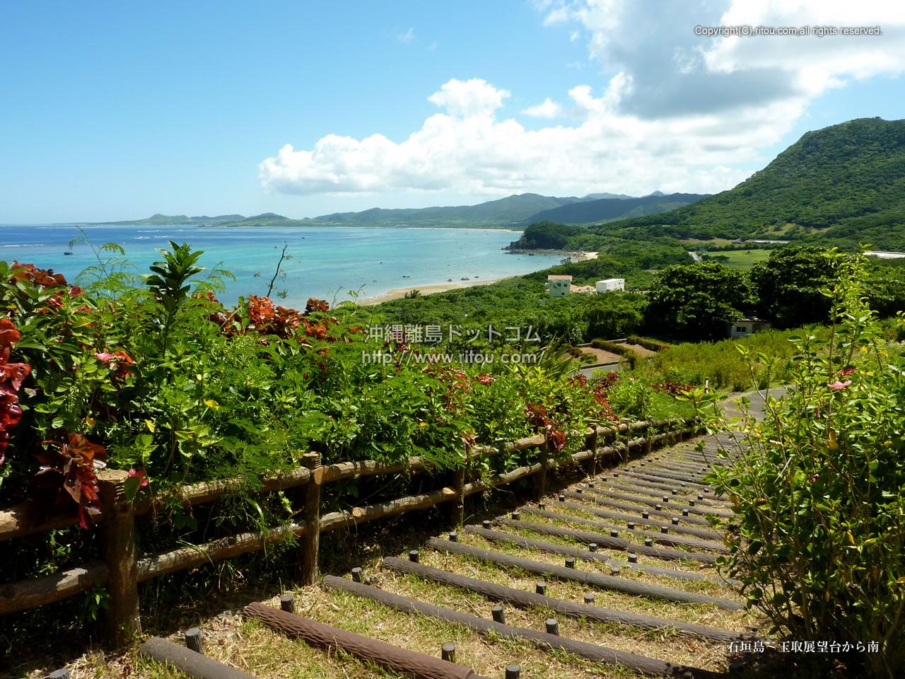 石垣島〜玉取展望台から南