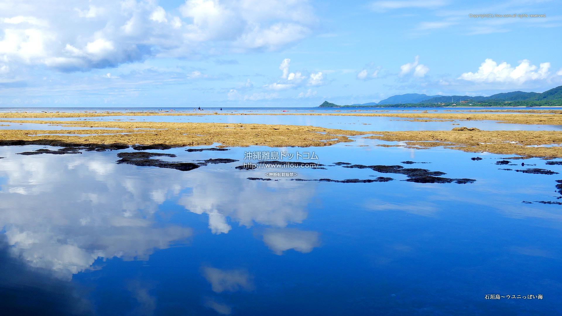 石垣島〜ウユニっぽい海
