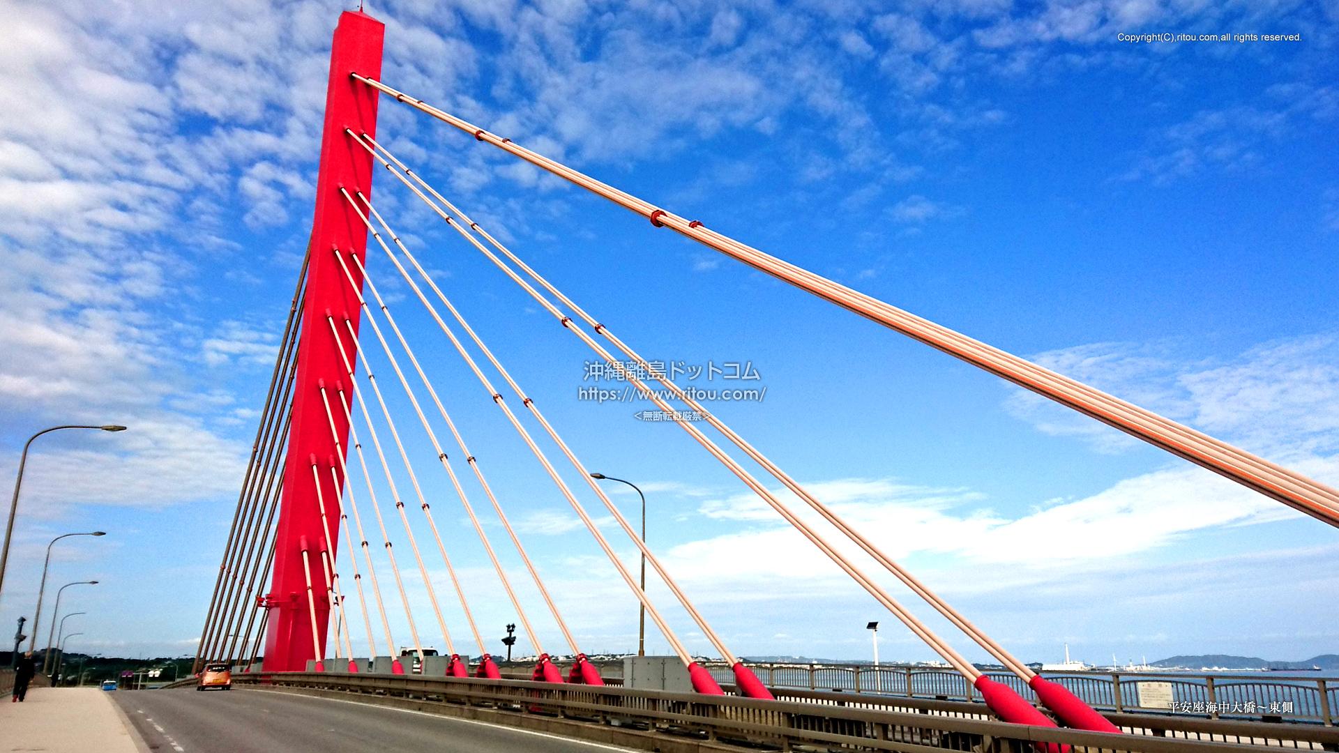 平安座海中大橋〜東側