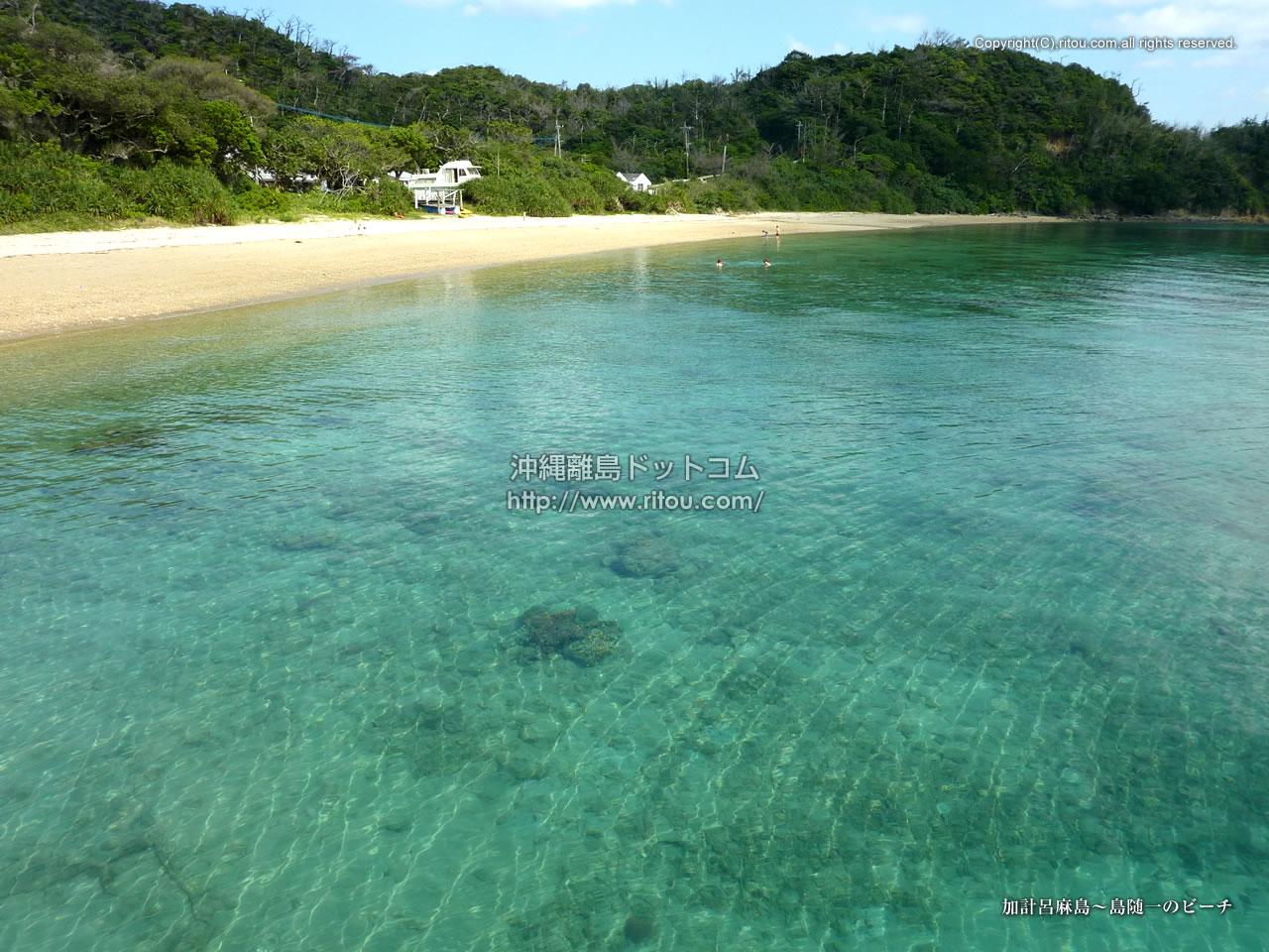 加計呂麻島〜島随一のビーチ
