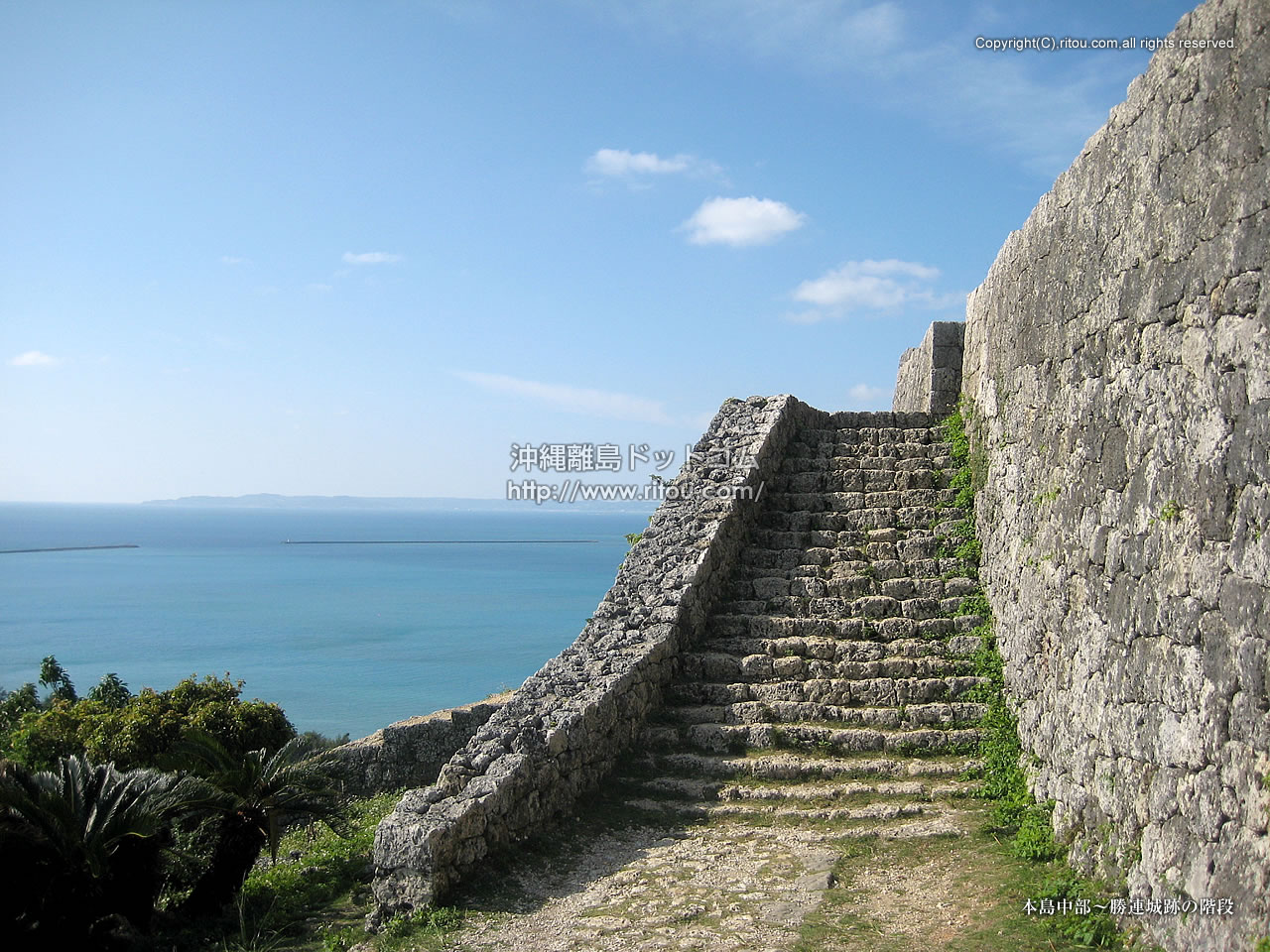 本島中部〜勝連城跡の階段