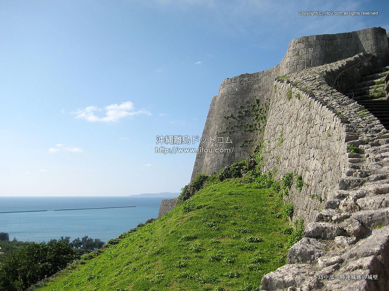 本島中部〜勝連城跡の城壁