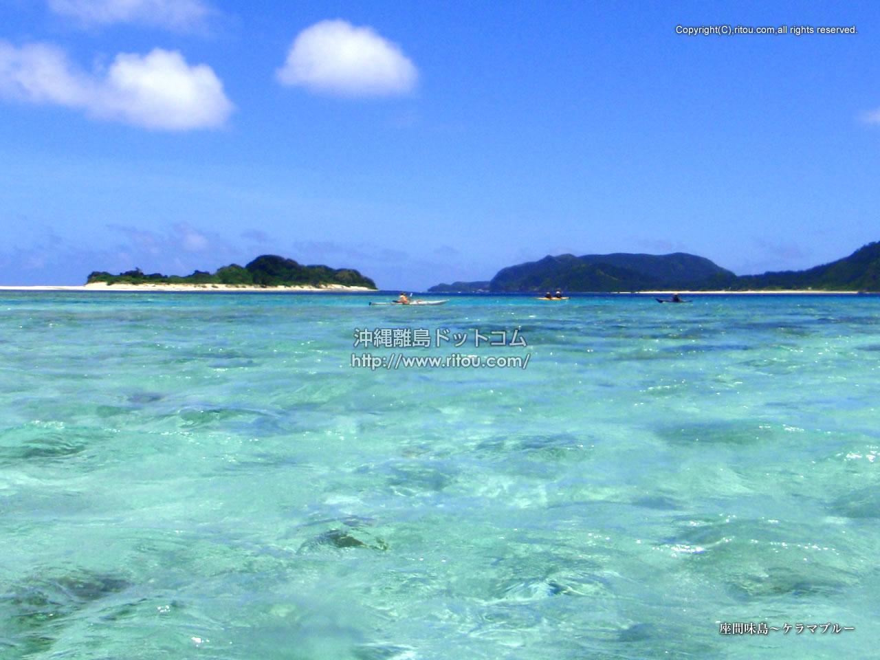 座間味島〜ケラマブルー
