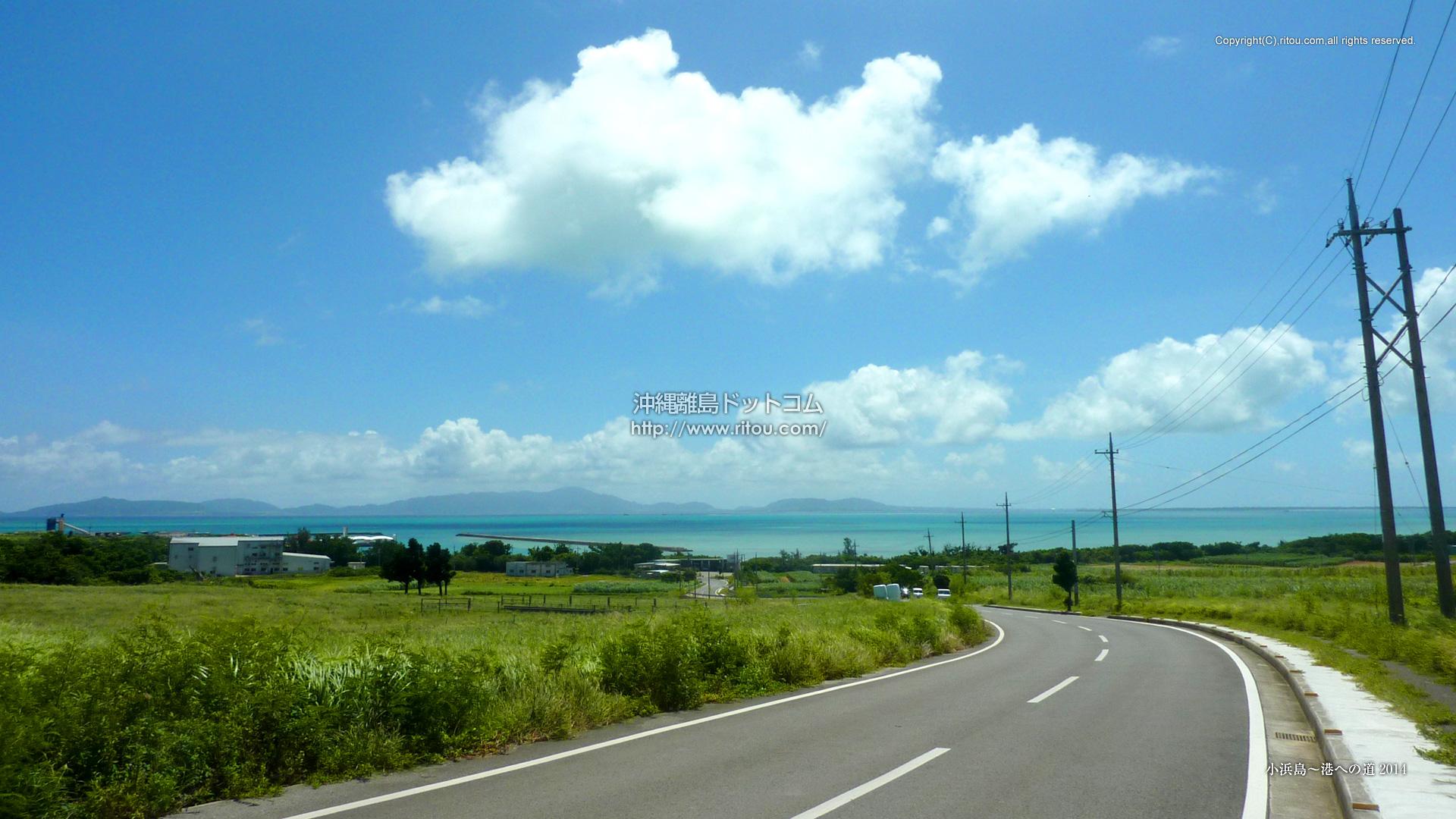 小浜島〜港への道2014