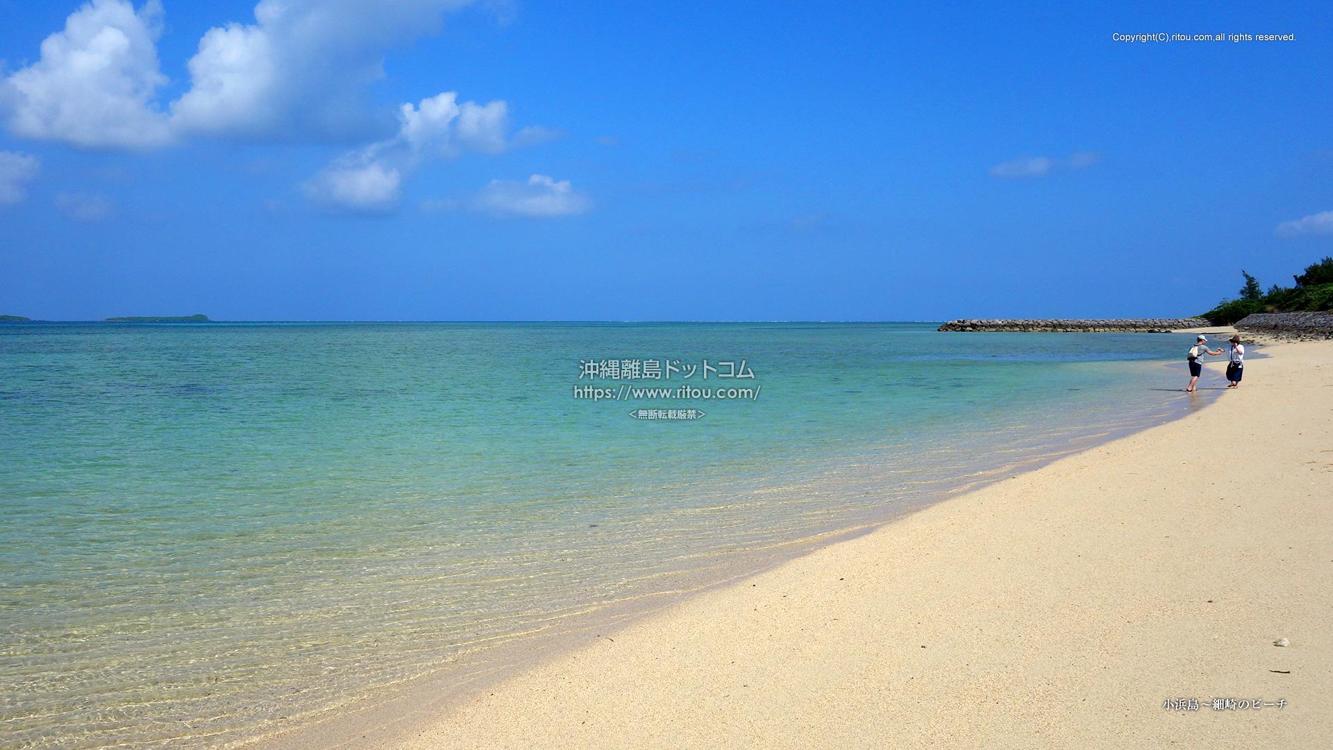 小浜島〜細崎のビーチ