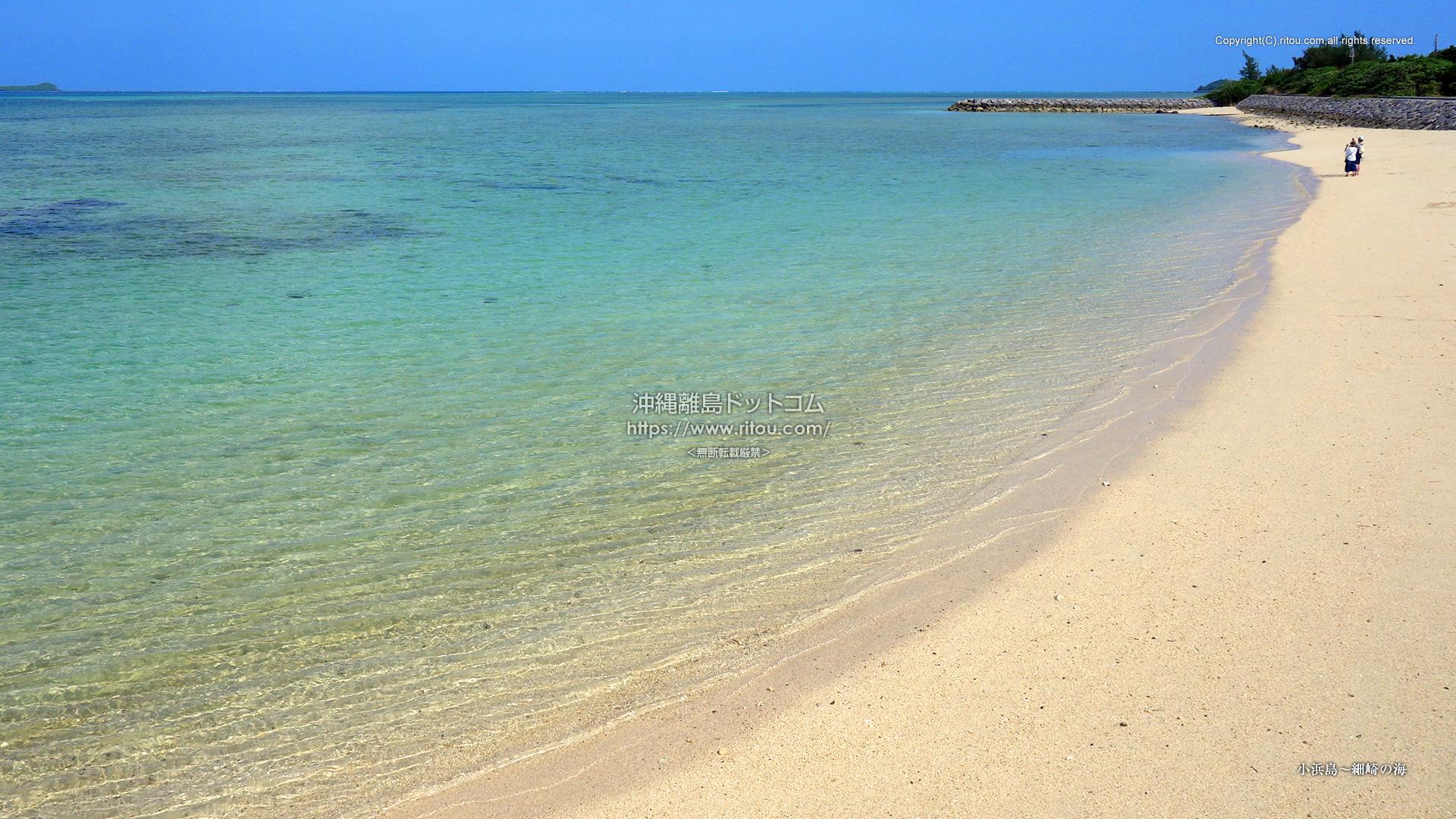 小浜島〜細崎の海