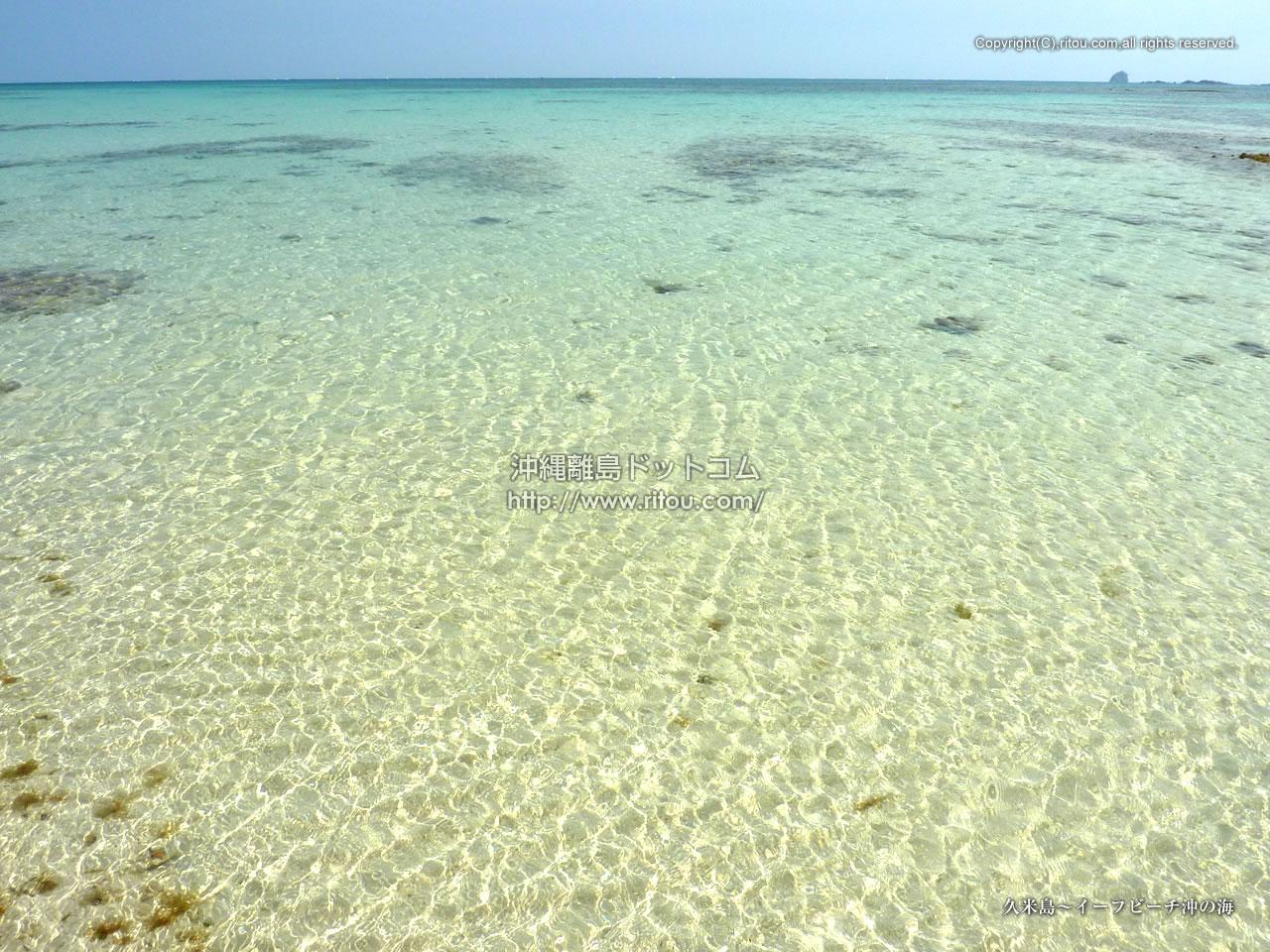 久米島〜イーフビーチ沖の海