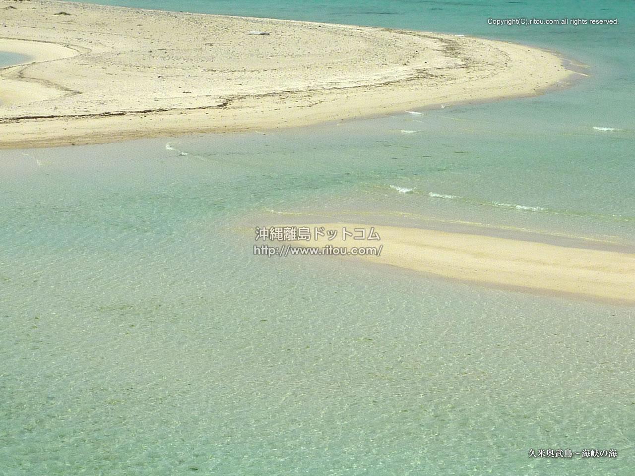 久米奥武島〜海峡の海