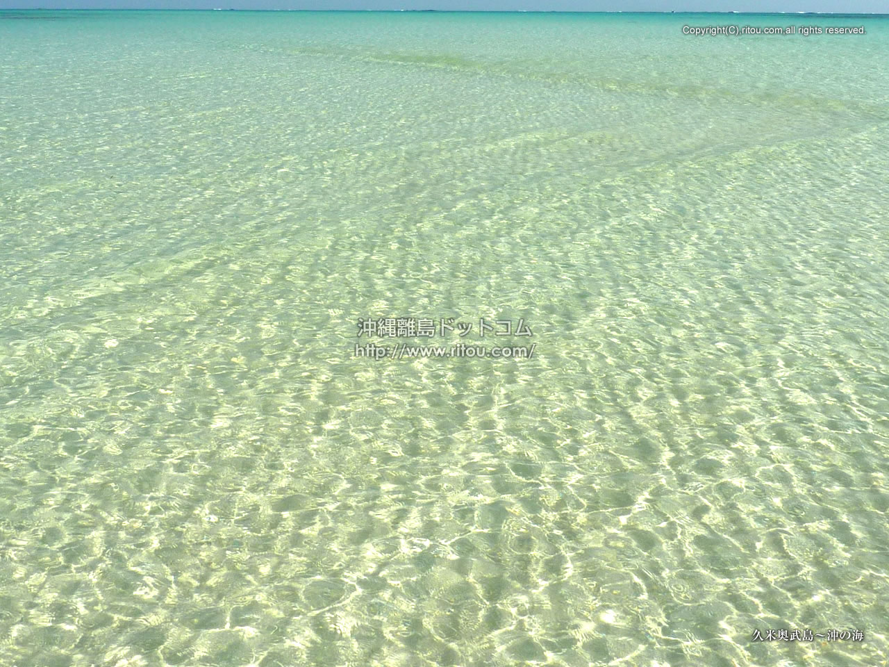 久米奥武島〜沖の海