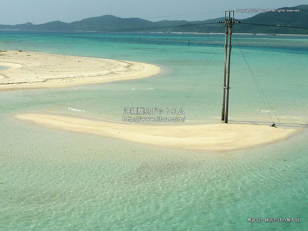 奥武島〜砂浜だけの無人島