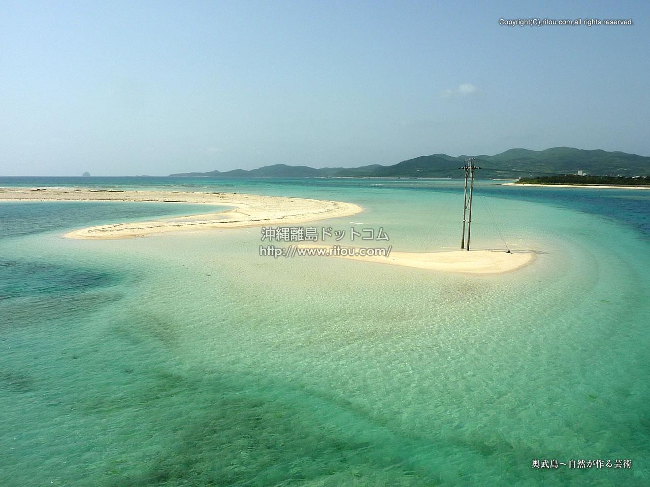 奥武島〜自然が作る芸術